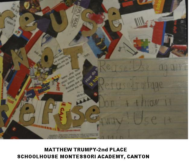 Matthew Trumpy